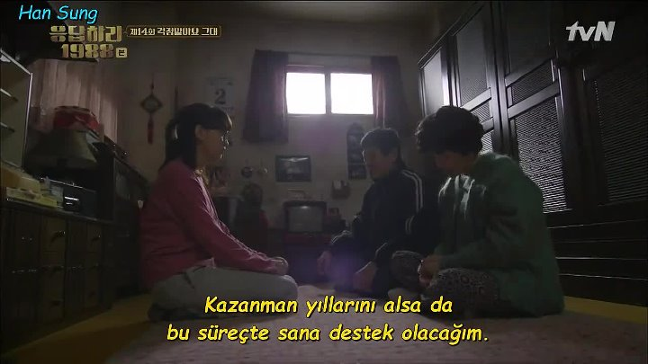 14-Reply.1988-Han Sung