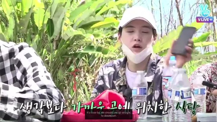 Bon Voyage season 2 episode 3 Shouting BTS out in the center of Hawaii