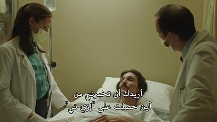 dallas.buyers.club.2013.1080p.bluray.x264-sparks.mkv-muxed_new(00h30m00s-00h31m00s)-002