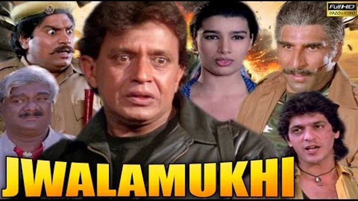 Jwalamukhi - Mithun Chakraborty, Chunkey Pandey, Johny Lever & Mukesh Rishi - Full HD Action Movie