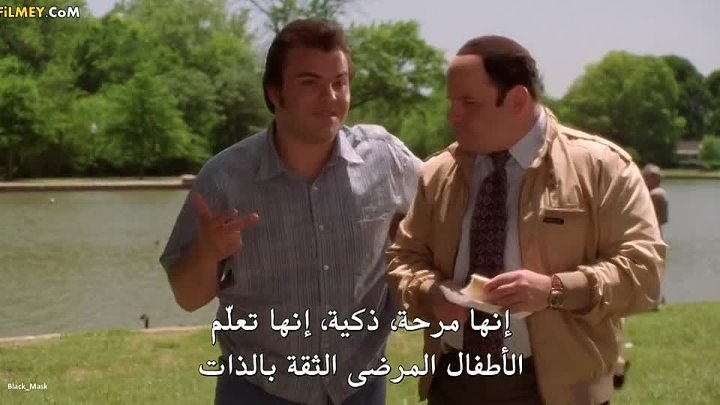 Shallow.Hal.2001.720p.720p.BluRay.By.MoSo