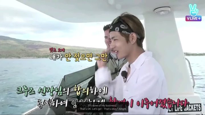 BON VOYAGE S2. EP8 믿는다면 하나 둘 셋 (Count one, two, three if you trust)