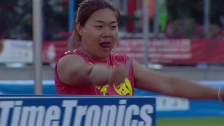 26 07 2017 ATHLETICS Shot Put Final Women Medal Ceremony HIGHLIGHTS