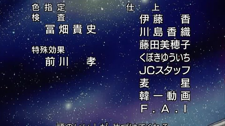 Legend of Galactic Heroes Gaiden(Silver-White Valley 04) - Central Anime [A183476F] (1)