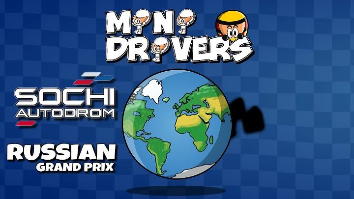 MiniDrivers - 2017 Russian GP