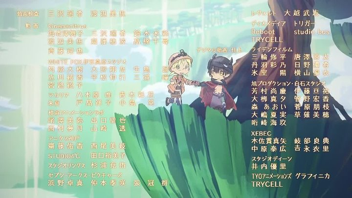 [AniStar.me] Made in Abyss - 12 [720p]