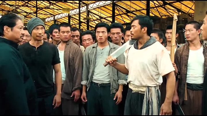 ip man 2 trd