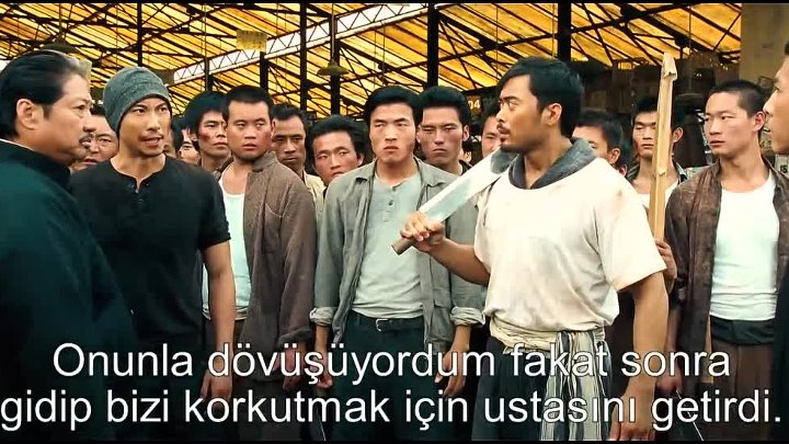 ip man 2 alt