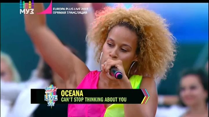 Oceana - Can't Stop Thinking About You (Europa Plus Live 2017)