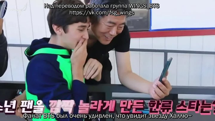 [Rus Sub] [Рус Саб] Shake Up the Classroom BTS Taehyung & his fanboy interaction   170616 V @ Change Classes (cut)