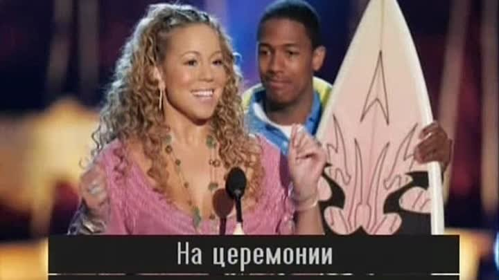 mariah carey biography affair divorce ethnicity - 720×405