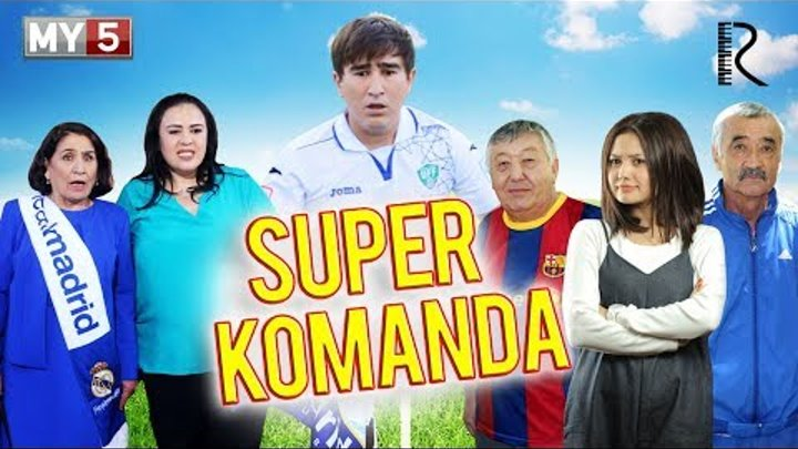 Super komanda (o'zbek film) | Супер команда (узбекфильм)