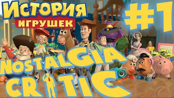Disneycember: Toy Story 1 (rus vo G-NighT) / Nostalgia Critic: История игрушек 1