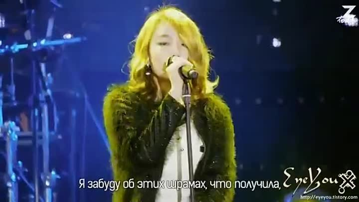 Younha ft. Jay Park - Driver [рус.саб]