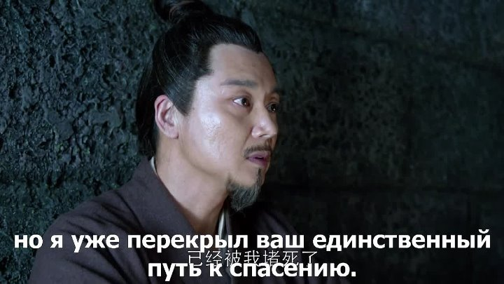 Nirvana_in_Fire_ep_23