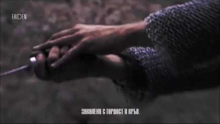 Manowar - The Crown and the Ring (2009) - превод/translation