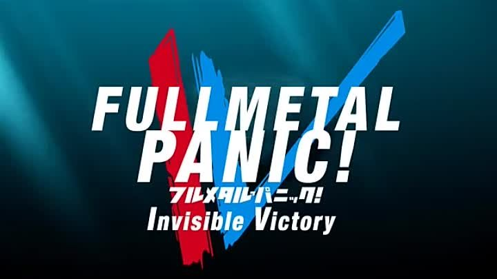 Full Metal Panic! IV Invisible Victory anime PV 0.2