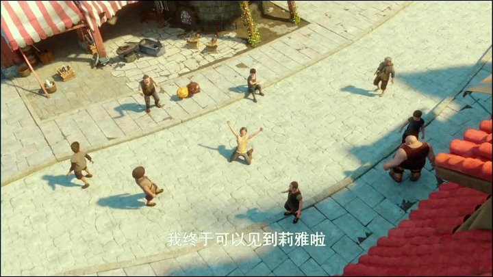 Dragon.Nest.2.Throne.of.Elves.2016.L.WEB-DLRip.1080p.[Studio_AD]
