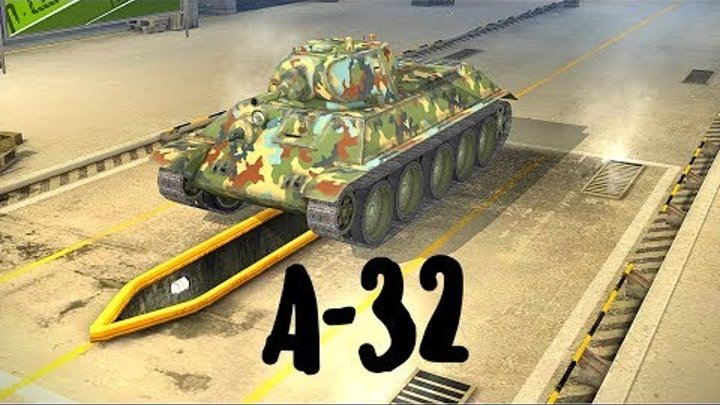 A-32 (прем танк 4 уровня). World of Tanks Blitz. Летсплей