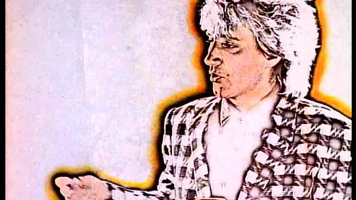 Rod Stewart 1984 - Some Guys Have All The Luck