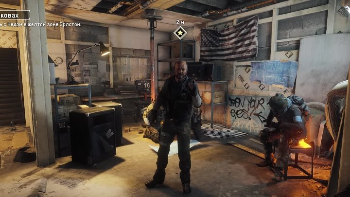 Homefront The Revolution | серия 4 | Город в оковах | Установка связи