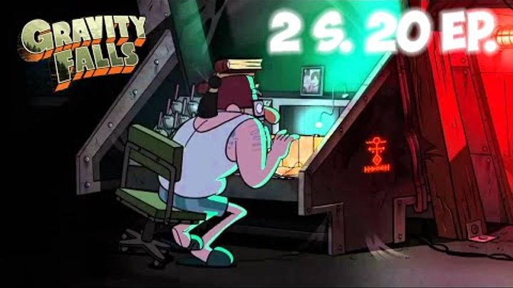 Gravity Falls 2 Season Episode 20! Гравити Фолз 2 сезон эпизод 20! Гравити Фолз 2 сезон серия 20!