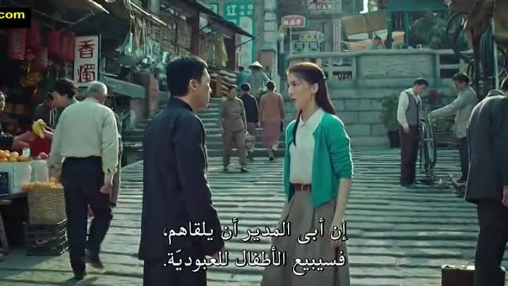Ip.Man.3.2015.BluRay.720p