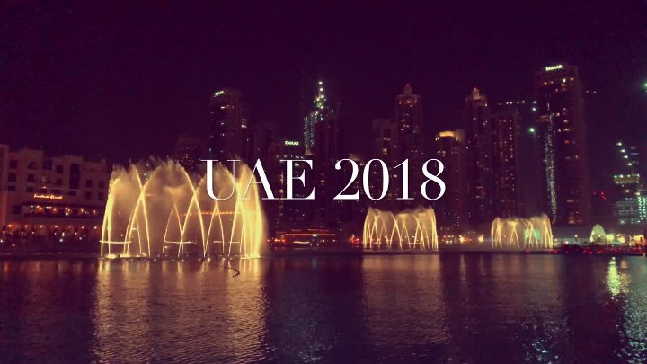 "UAE March 2018 One of my favorite songs: ❤️ ""I Will Always Love You"" by Whitney Houston 🙏🏻 The Dubai Fountain ⛲️ - world's largest choreographed fountain system set on the 30-acre manmade Burj Khalifa Lake 🤗 Очень красивое зрелище! 🔥 Фонтаны настолько высоко бьют вверх, что их видно со всех окрестностей... Must see 🔝 #dubai #uae"