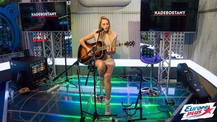 KADEBOSTANY – Mind If I Stay @ Европа Плюс Акустика