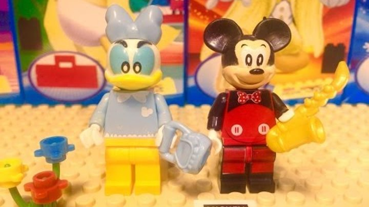 Открываем игрушки Микки Маус и Дональд Дак Unboxing toy Mickey Mouse and Donald Duck minifigures