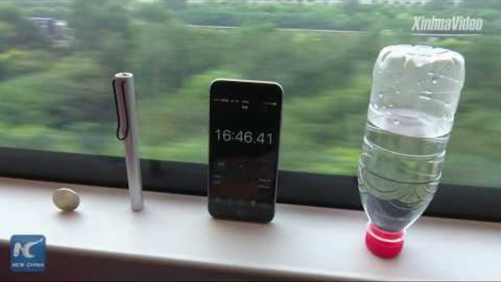 Watch how long coin can balance on high-speed train traveling at 350 kph