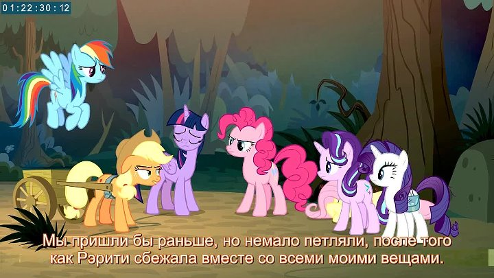 HDMulti.net My Little Pony - FiM _ Сезон 8, серия 13 — The Mean 6 [HD] [русские субтитры]