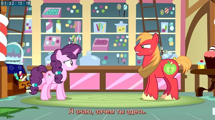 HDMulti.net My Little Pony - FiM _ Сезон 8, серия 10 — The Break Up Breakdown [HD] [русские субтитры]