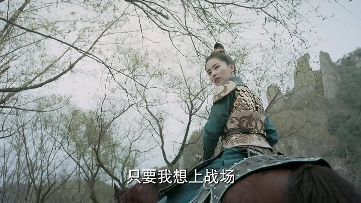 Untouchable Lovers Episode 17 Engsub - 凤囚凰 Episode 17 Engsub