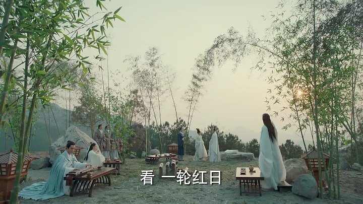 Untouchable Lovers Episode 9 Engsub - 凤囚凰 Episode 9 Engsub