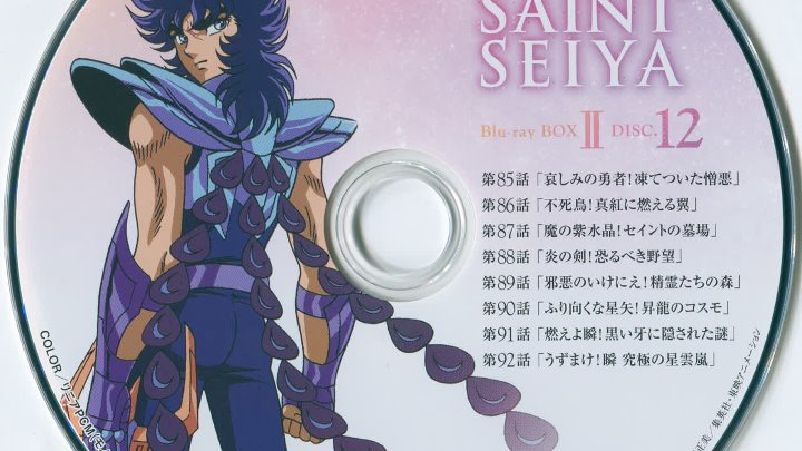 [WwW.papstream.net]-Saint Seiya Episode 087 HD 1080p
