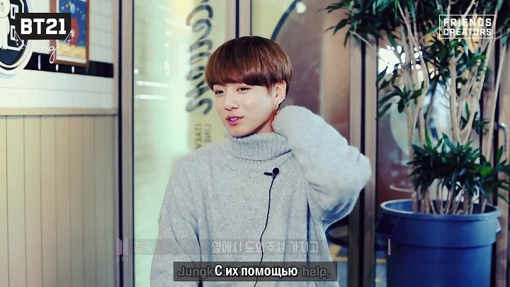 [Rus Sub] [Рус Саб] [BT21] Making of BT21 - EP.01