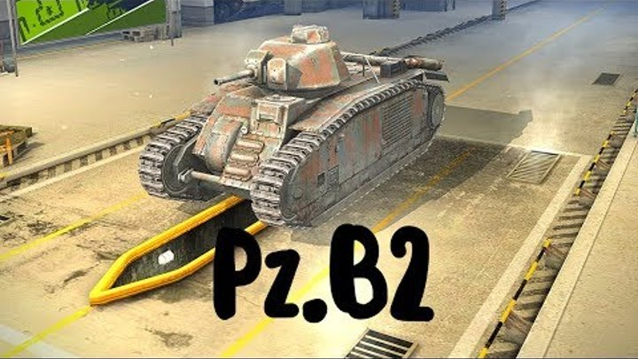 Pz.B2 (прем танк 4 уровня). World of Tanks Blitz. Летсплей