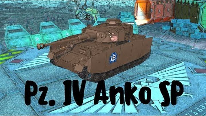 Pz. IV Anko SP (прем танк 5 уровня). World of Tanks Blitz. Летсплей