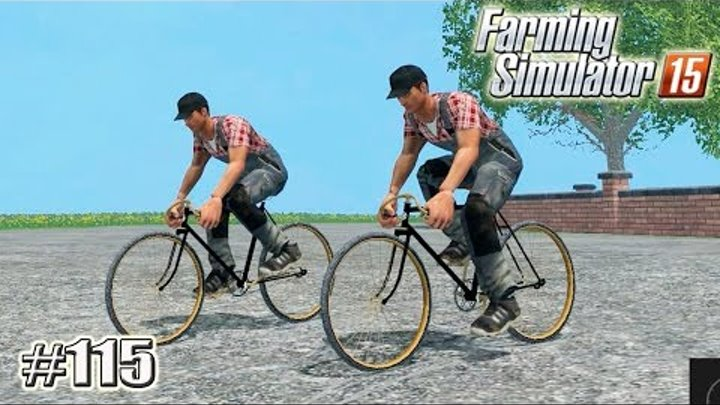 Farming Simulator 15 моды: ВЕЛОСИПЕДЫ (115 серия)