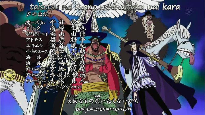 [4Helal.Tv]-One Piece EP 465