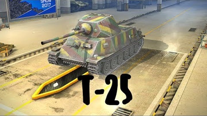 T-25 (прем танк 5 уровня). World of Tanks Blitz. Летсплей