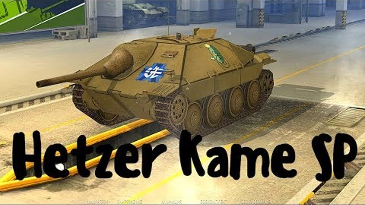 Hetzer Kame SP (прем танк 4 уровня). World of Tanks Blitz. Летсплей