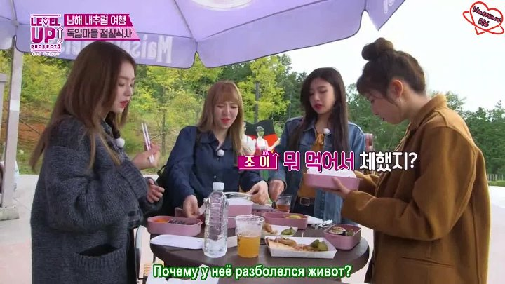 [Limerence FSG] Red Velvet Level Up Project Season 2 Ep. 15 (rus sub / рус. саб.)
