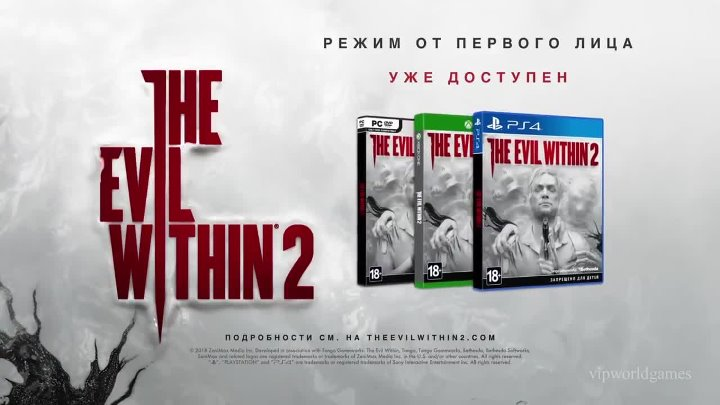 The Evil Within 2 - режим от первого лица уже доступен