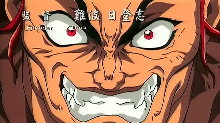 Боец Баки (Baki the Grappler) 23 серия (2001) ТВ-1 [Субтитры][AnimeDub.ru]