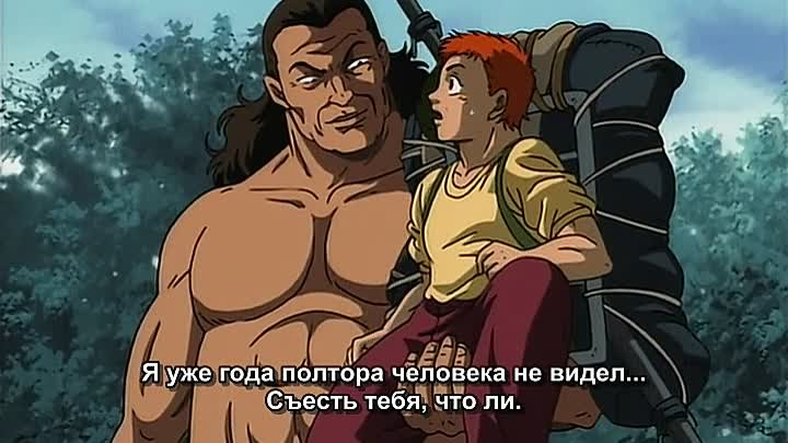 Боец Баки (Baki the Grappler) 3 серия (2001) ТВ-1 [Субтитры][AnimeDub.ru]