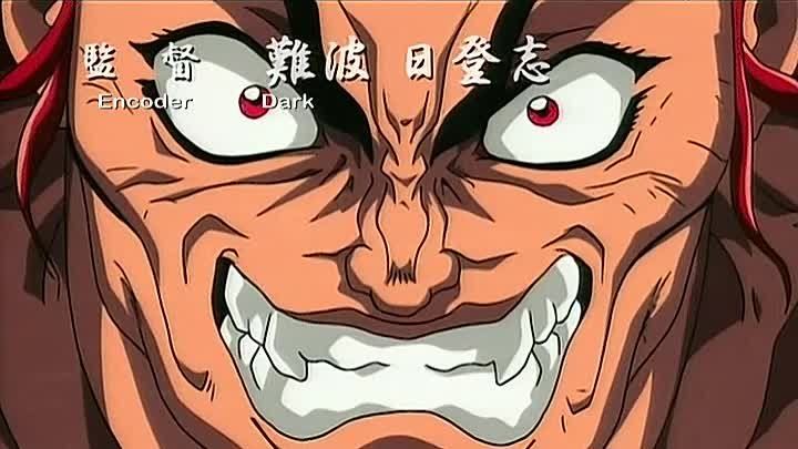 Боец Баки (Baki the Grappler) 6 серия (2001) ТВ-1 [Субтитры][AnimeDub.ru]