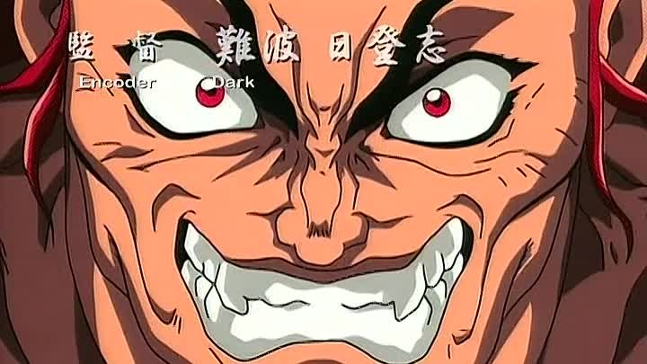 Боец Баки (Baki the Grappler) 9 серия (2001) ТВ-1 [Субтитры][AnimeDub.ru]