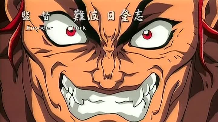 Боец Баки (Baki the Grappler) 23 серия (2001) ТВ-1 [2x2][AnimeDub.ru]